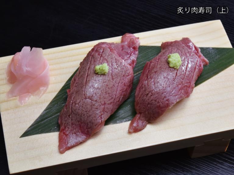 12.炙り肉寿司(上)