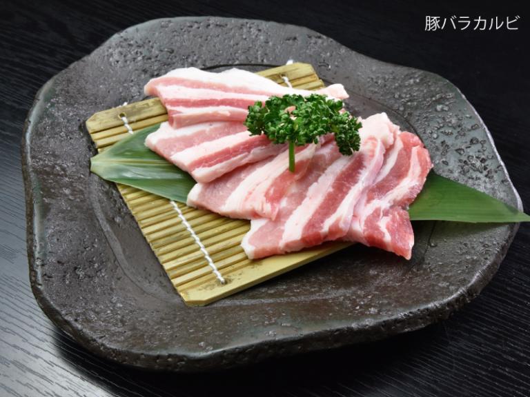 36.豚バラカルビ(宮崎おいも豚)