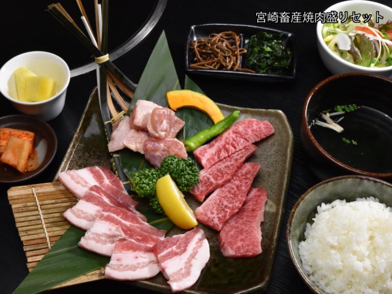 02.宮崎畜産焼肉盛りセット