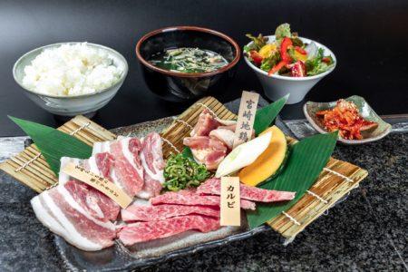 【横浜関内店】宮崎畜産焼肉ランチのご紹介